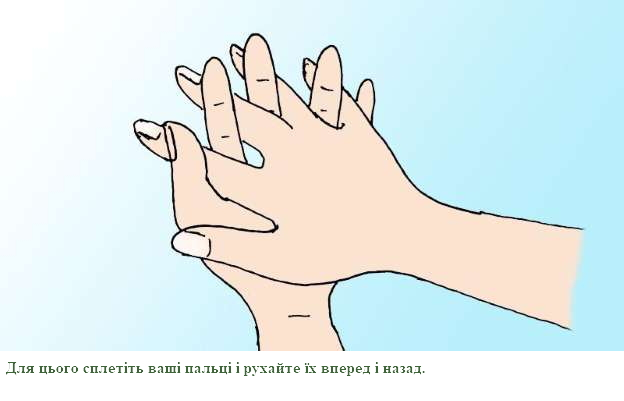 5. Не забувайте між пальцями