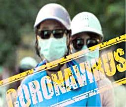 Пандемія страху від коронавірусу